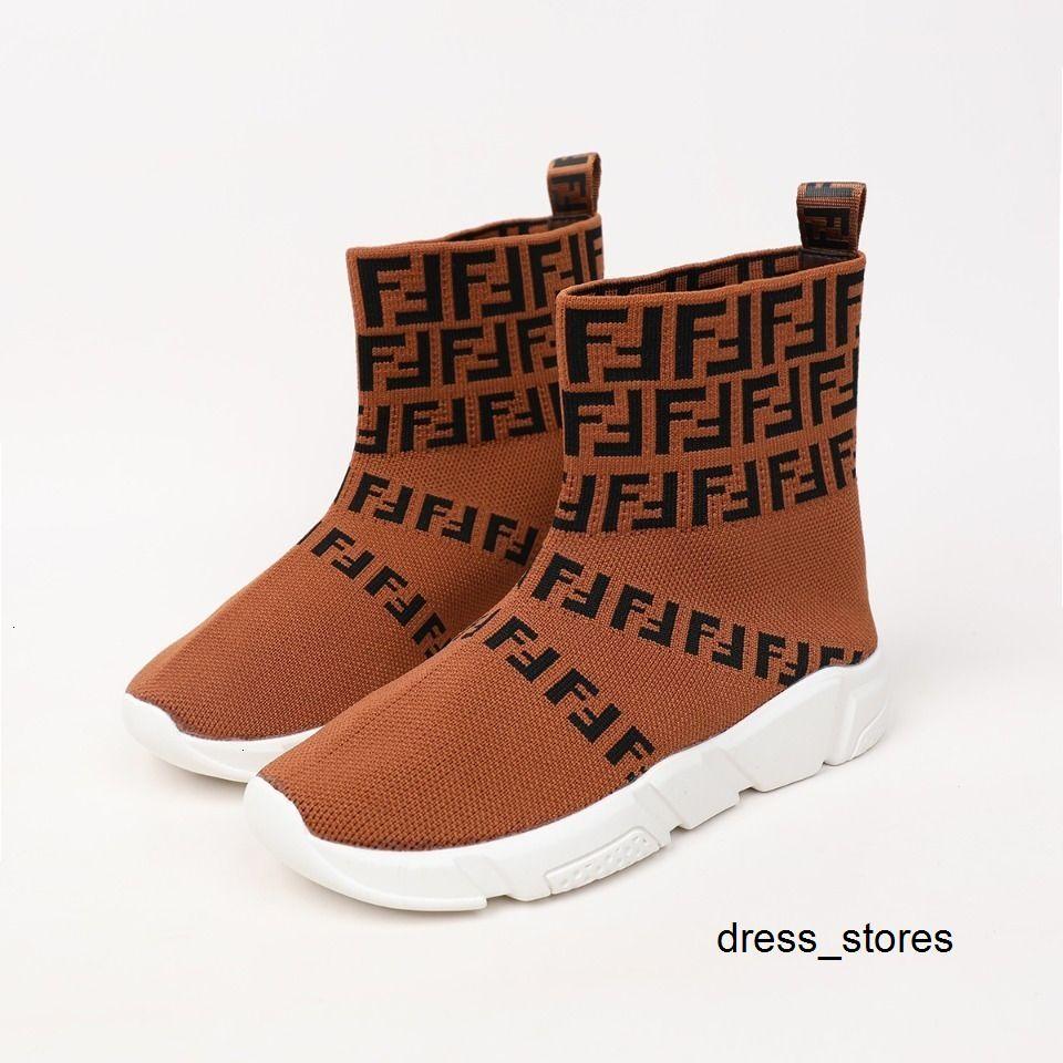 Los niños ocasional muchachos de las niñas linda de la manera cómoda de los niños de alta calidad zapatos deportivos de punto