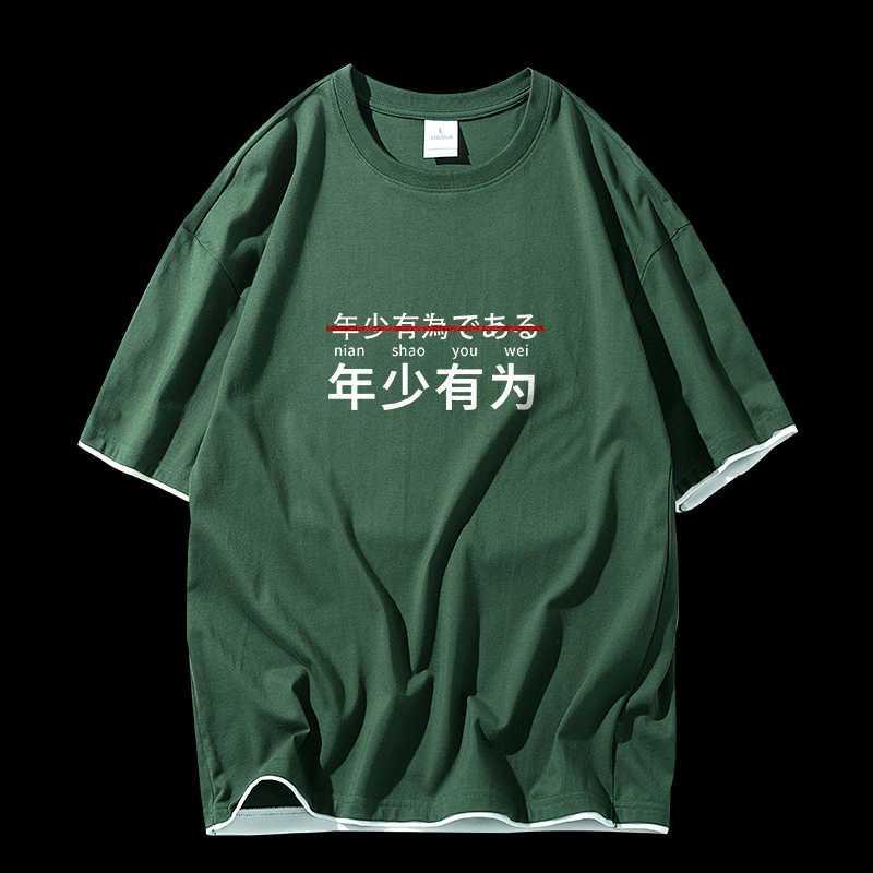 MANLORIC Cotton Casual Harajuku Graphic Homens T-shirt de Hip Hop cobre T Streetwear Moda Homens Roupa impressão de jovem e promissor