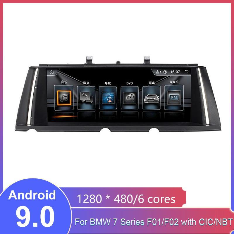 "10.25 ""Android Smart Car GPS Navegación para BMW 7 Series F01 / F02 (2009-2015) Player de Multimedia Intelligent Car"