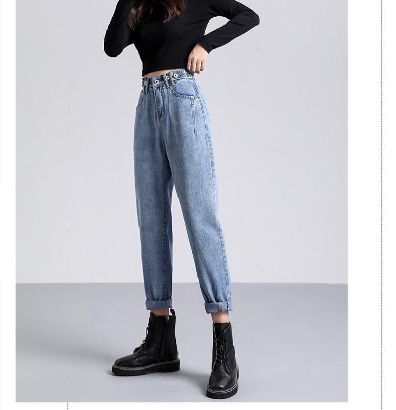 Pantalones vaqueros de Harem de cintura alta sueltos básicos para mujer