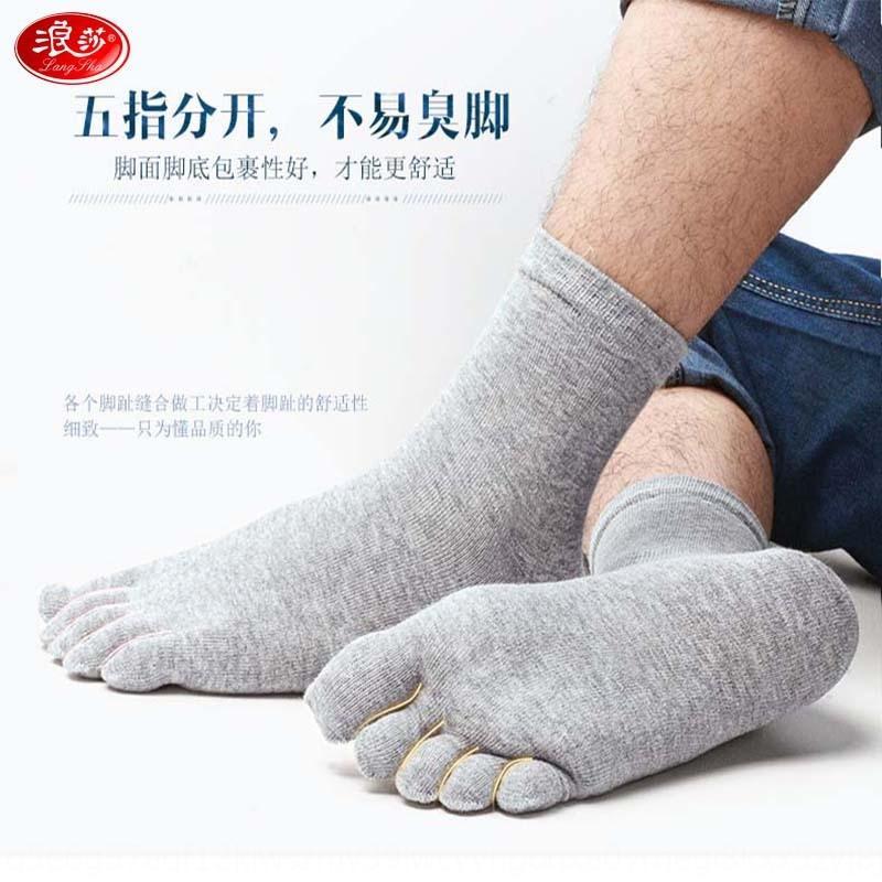 calze Langsha cinque nuovi uomini del cotone di modo deodorante punta calzini toe lungo mag-assorbenti calze bBiSI