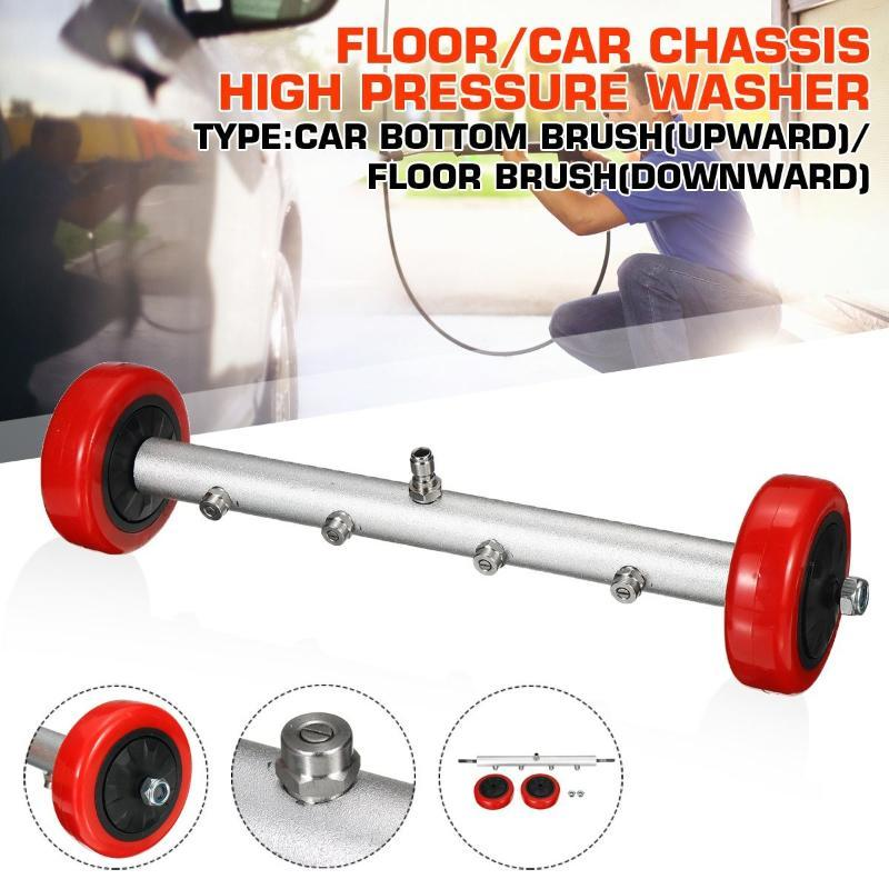 Pressure Washer Car Undercarriage Cleaner with 1/4 inch Male Plug Under Body Chassis Water Broom Use for Car Floor Clean