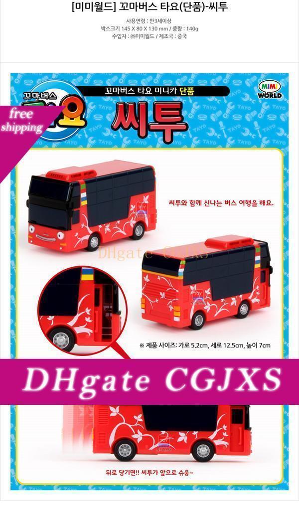 New The Little Bus Tayo Cito Model Mini Plastic Oyuncak Car Kids Miniature Double Decker Tayo School Bus Baby Toy Christmas Gift