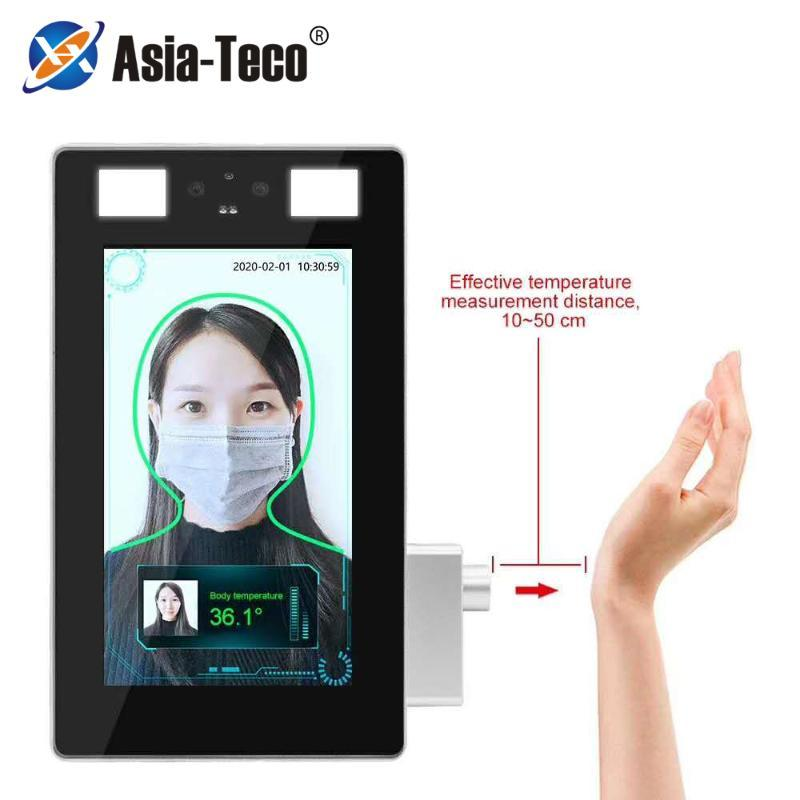 medição de temperatura pulso de 7 polegadas de controle de acesso de reconhecimento de face máquina integrado, adequado para empresas ou escolas