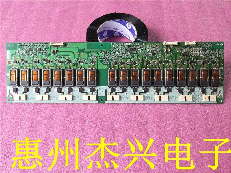 Для 32FL6U1 нажимного QKITS0129SNE2 (57) RDENC2203TPZB