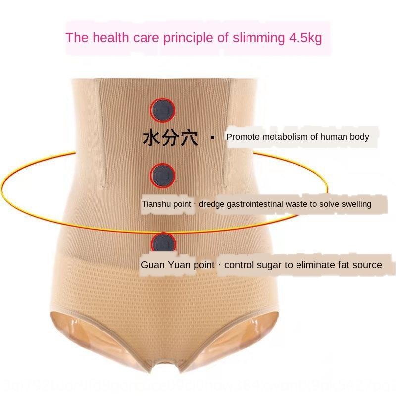 Классический квантовое брюхе женщин сжигание жира для похудения бедра подъема послеродового высокой талии белье талии живота нижнее белье кожаные штаны кожа р