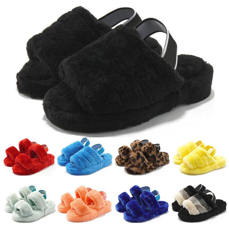New Frauen Männer Rutschen Winter flauschige Pelzhausschuhe schwarz, rot, gelb warme bequeme Fuzzy-Mädchen Flip-Flops Größe 36-44