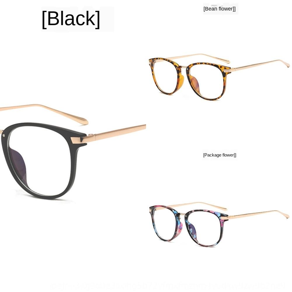 L'oreo 1155 flat metal legs men and women with myopia Myopia Flat glasses frameart glasses frame