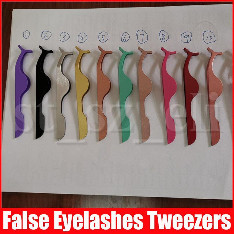 Eyelash Tweezers Fake Eye Lash Applicator Eyelash Extension Curler Nipper Auxiliary Clip Clamp Makeup Tools