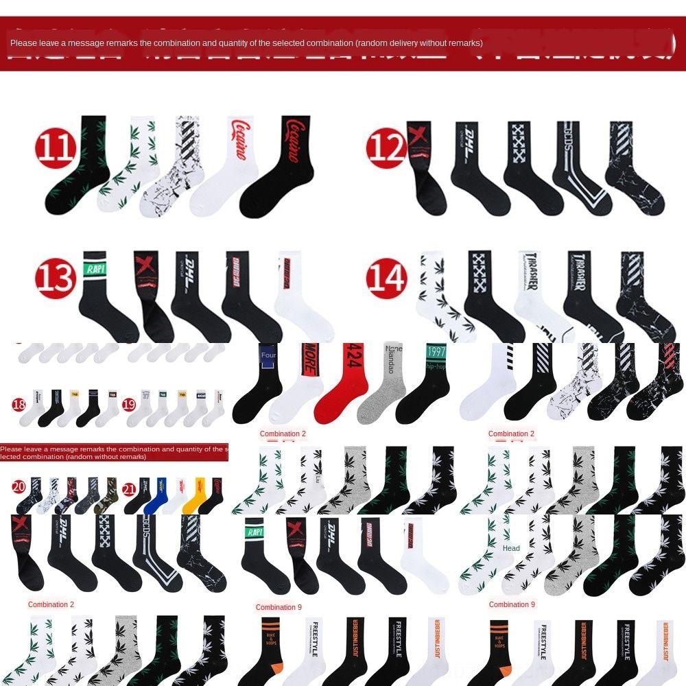 PrJT7 moyenne moyenne Sous-vêtements mi-chaussettes tubes wo bas été minces haut-dessus des hommes des femmes chaussettes tendance à la mode ins bas