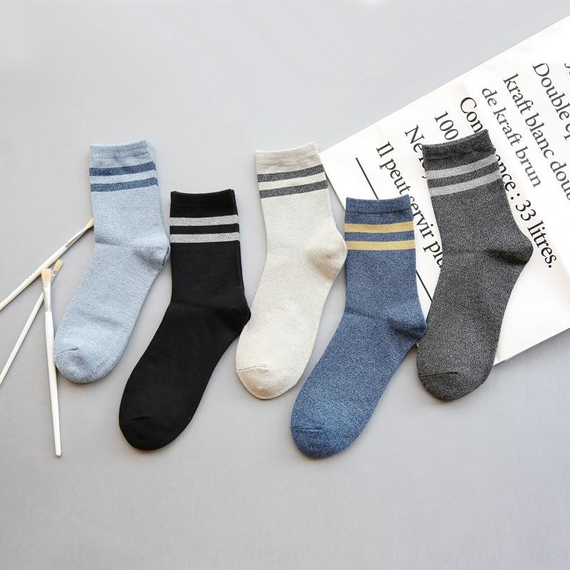H1YXb 2020 Parallele Parallelo da uomo in cotone due calze da uomo inverno di marca del cotone di colore solido di tendenza calzini autunno e bar Nuovo KbMoA