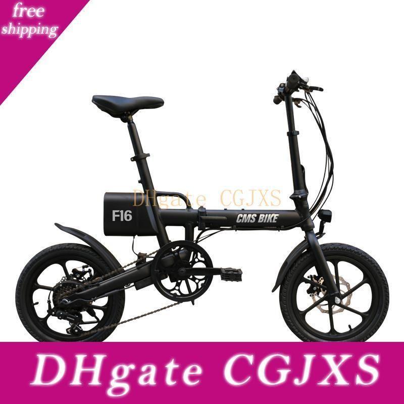 Pedale 250w Assist bicicletta elettrica pieghevole mini-bici per i pendolari