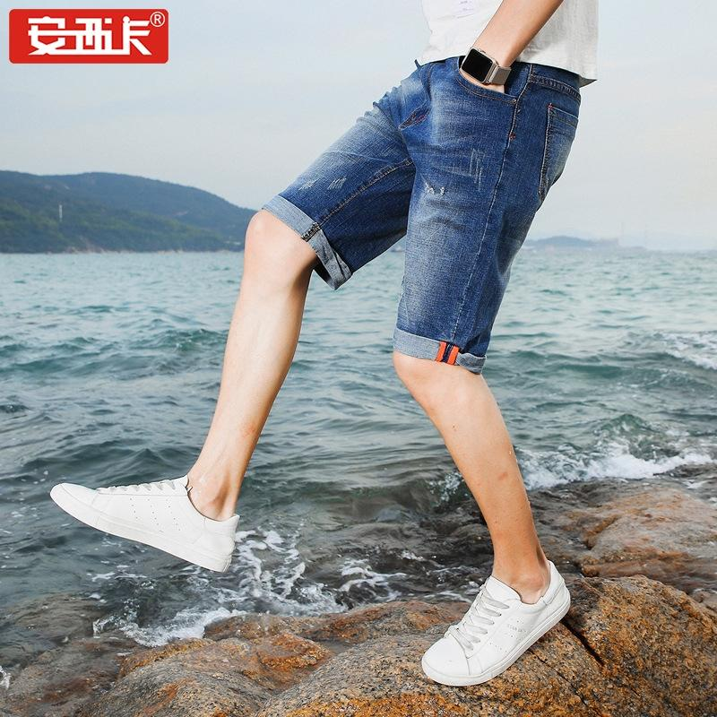 NJiVi Summer Korean style ripped stretch denim shorts men's casual Shorts and jeans and pants trendy 5 straight men's jeans all-match 682