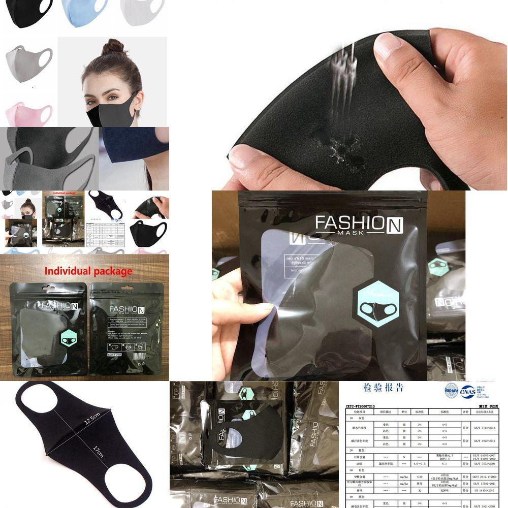 Обложка роты Face Mask Dust Анти РМ2,5 Респиратор пылезащитные антибактериальные моющийся многоразовый лед шелковых масок для взрослых Instock 100pcs