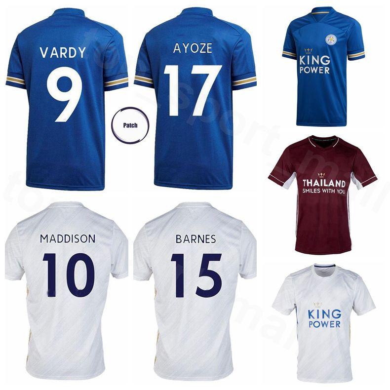 2020 Наборы Рубашка 2021 Leicester NDIDI футбол Джерси Chilwell 7 СЕРЫЙ 5 MORGAN 23 SILVA 4 SOYUNCU MAGUIRE Окадзаки IBOEEA Город Футбол