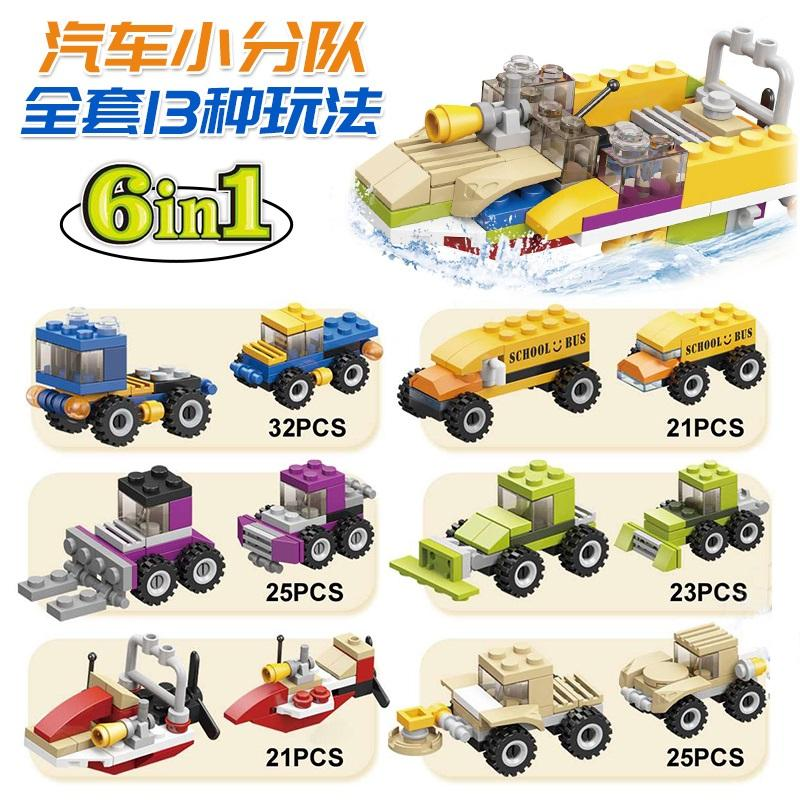 New products on the shelves the hot sale puzzle toys 12 in one small particle assembly blocks