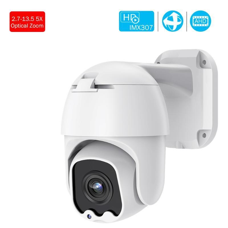 IMX307 AHD camera Outdoor Waterproof IP 66 ahd camera 1080P CCTV 4 Array Led Night Vision 30M distance 5X Optical Zoom