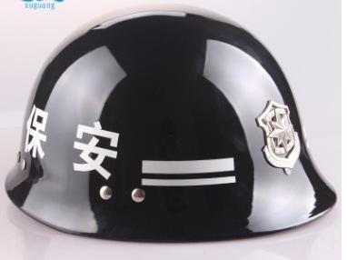 Owobn Antidisturbios seguridad del servicio de seguridad de protección antidisturbios patrulla de inspección del casco de protección