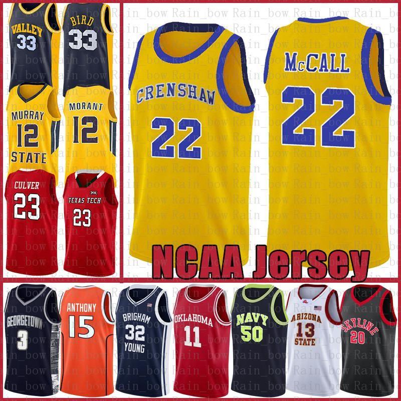 22 McCall Kawhi Basketball Jersey Leonard Stephen Curry 30 LeBron James 23 NCAA Russell Westbrook Colégio Kyrie Anfernee 25 Hardaway Irving