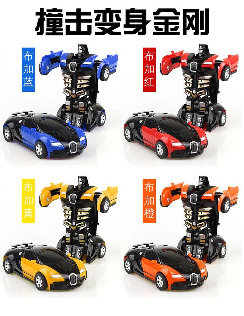 Nouvelle déformation de la transformation de l'impact du robot de voiture King Kong couleur multi voiture d'inertie plus de style