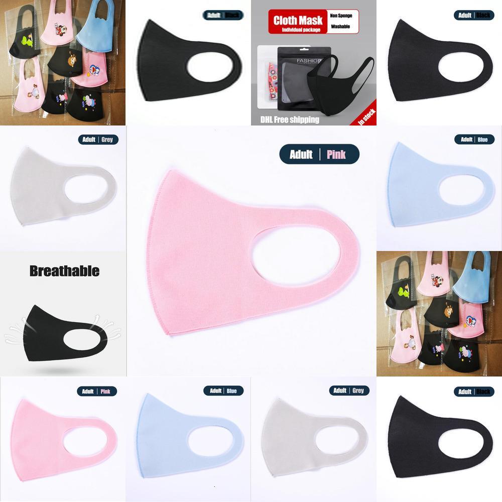 DHL Aynı Gün Teslim Buz İpek Yetişkin Çocuk Çocuk Erkekler Yüz Tasarımcı Maskeleri Bde2010 e Packaging Yüksek ucunu 0.4usd Maskesi