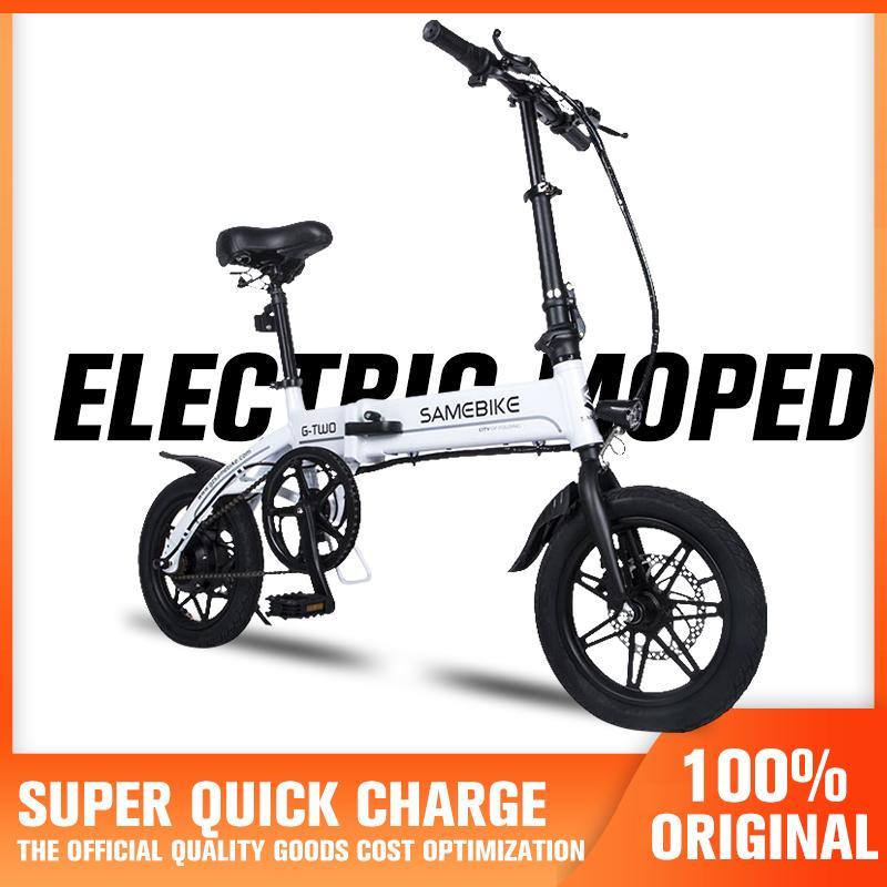 samebike mini-lítio absorção de choques do veículo eléctrico 14 polegadas e freio bicicleta dobrável 36V condução ciclomotor carregamento telemóvel