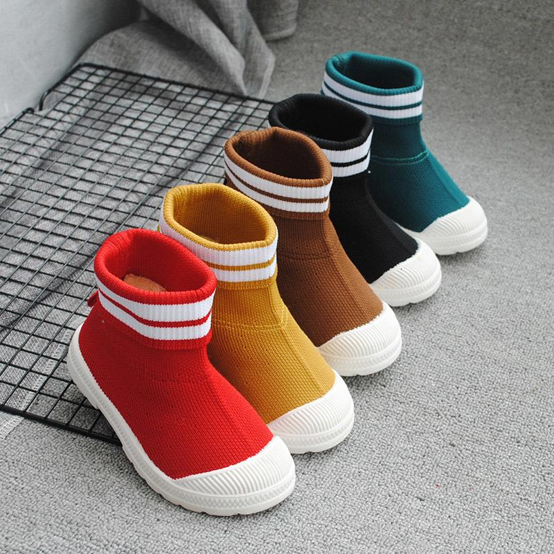Children's Casual Flying Woven Striped Cuffed Plus Velvet Warm Breathable Fashion Shoes for Kids Boy Girl Anti Slip