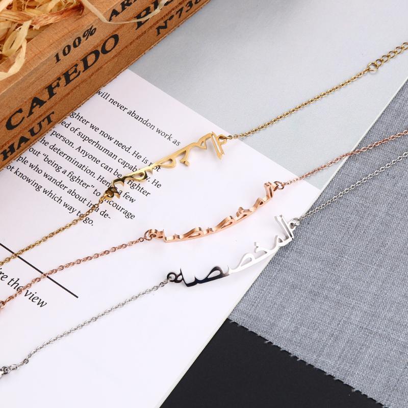 pulsera personalizada Lateefah árabe Nombre, Personalidad Placa de pulsera, árabe Nombre del brazalete, regalo para sus regalos de Navidad presente