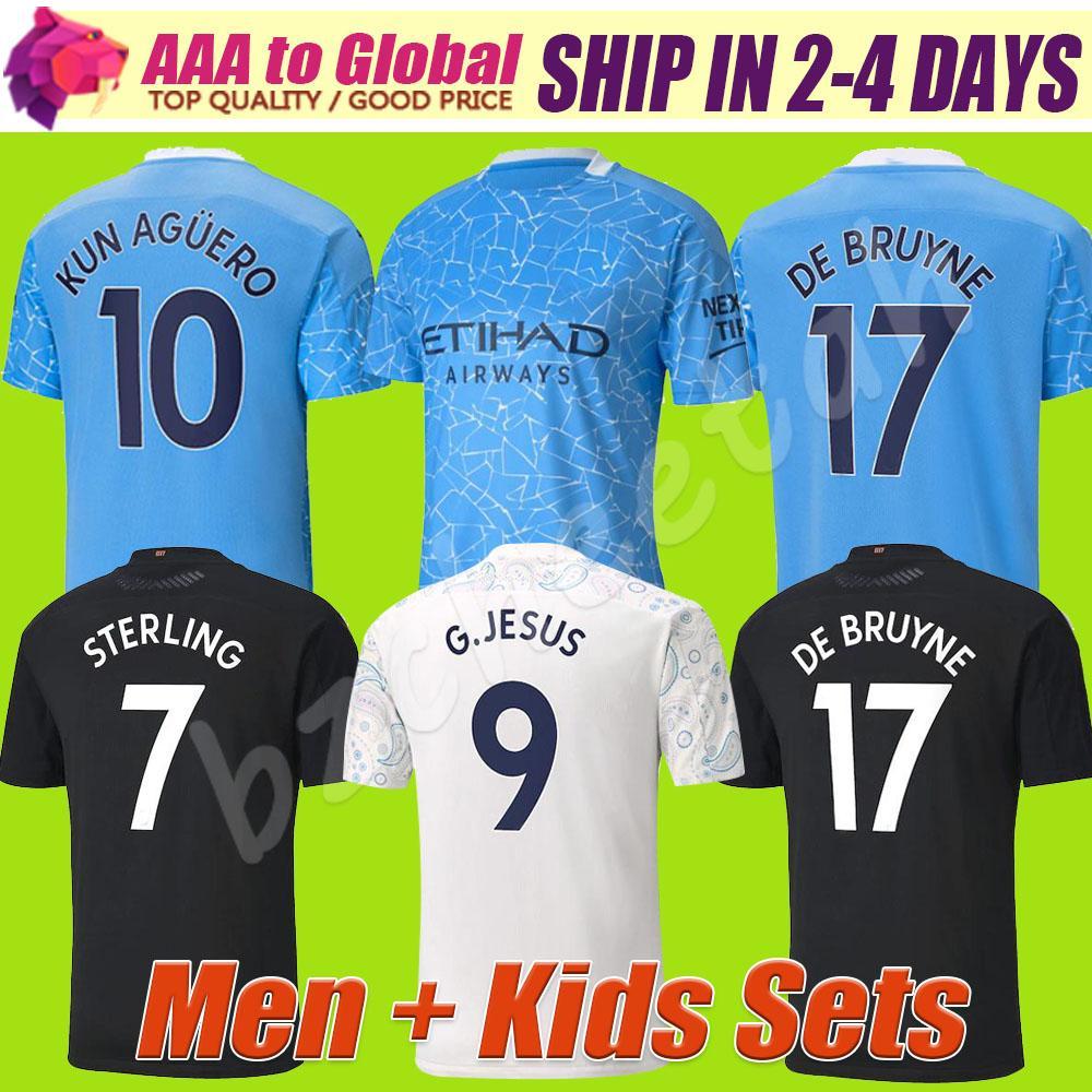 Лучшие звезды STERLING де Брин Кун Агуэро 20 21 человеко-Джерси футбола города 2021 Sane трикотажных изделий футбол рубашка мужчины малыши комплекты комплекты униформы
