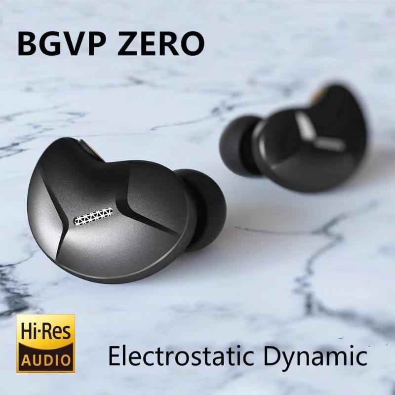 Руководители BGVP нулевой электростатический динамический HIFI Music Monitor DJ студия аудиофиль музыкант бас MP3 Sports DM6 DM7 DMS