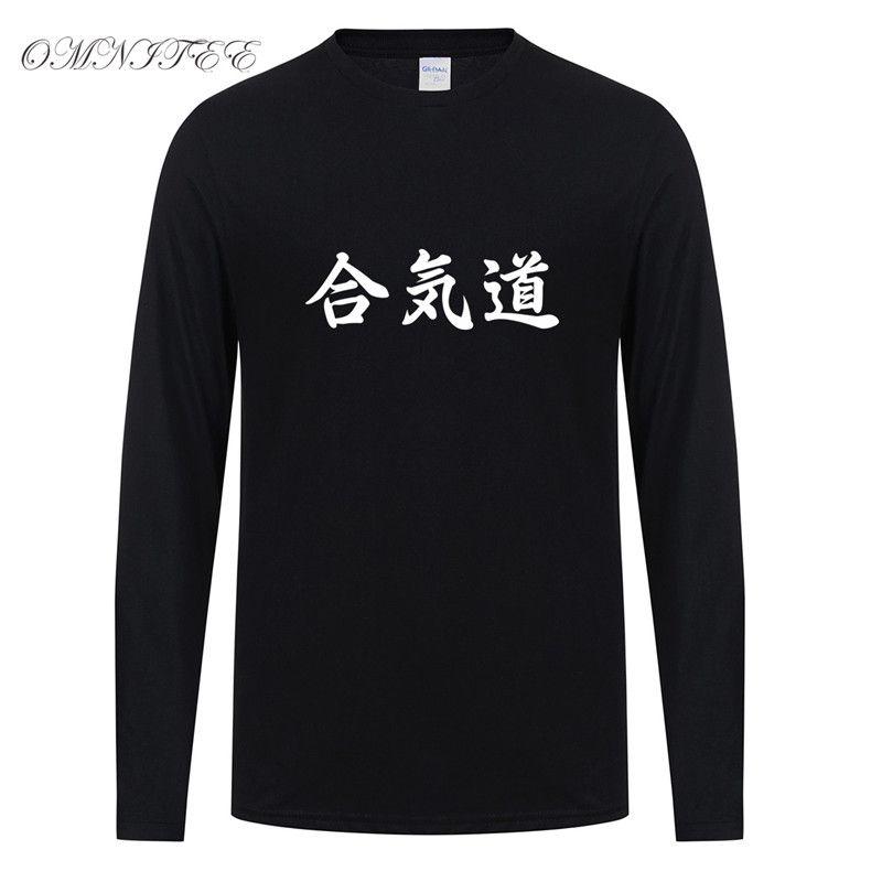 Aikido Langarm-T-Shirts Männer 2017 Sommer-Art-Mode Coll Lustige bedruckte T-Shirts Kurze Hülsen-beiläufiger Druck-T-Shirts