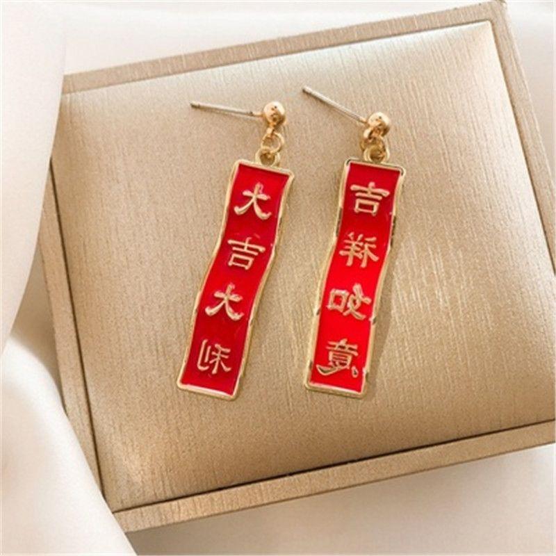 cafbX rosso nodo cinese e cinese nodo asimmetrico 2019 nuovi orecchini di modo lungo di moda di temperamento delle donne personalizzato orecchini