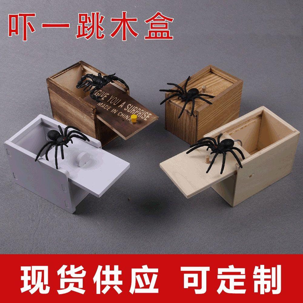 Enfants Enfants Enfants Étui Enfants Caisses Toy Coffret Gag Trick Boîte De Play Scare dans Blague Spider cachis Wjgis