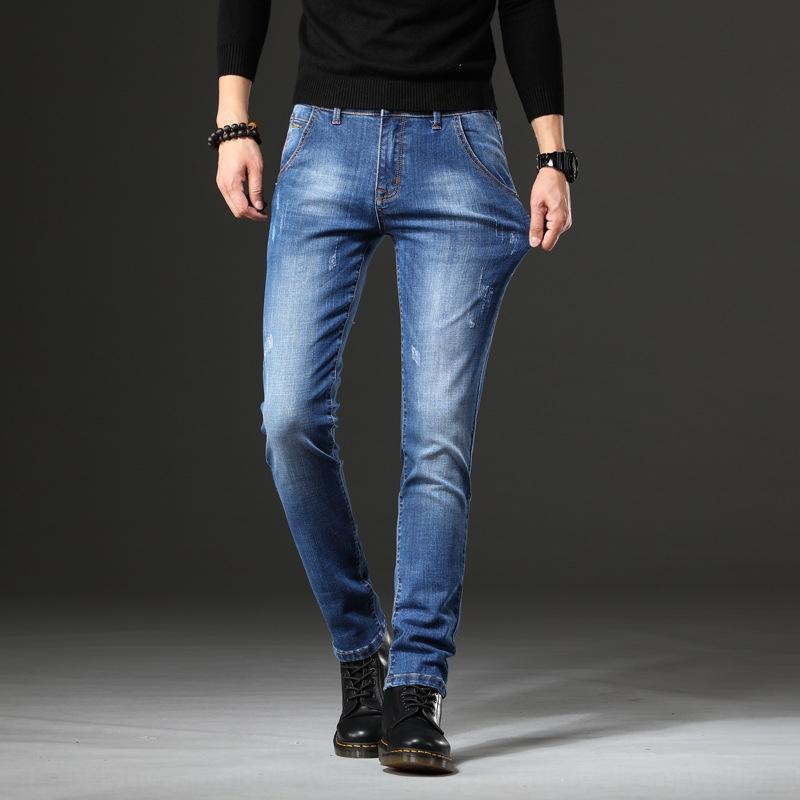Koreanischen Stil lose elastische Knöchel teenager trendy Jeans lässig jeansjeans und jeanspants Männer Casual Hosen für Männer BNNLt