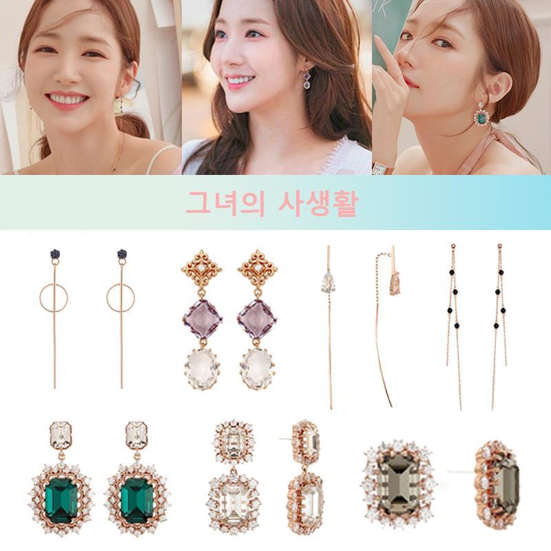 Qualität 2019 neue koreanische TV-Sterne-elegante Kristall Lange Trassel Tropfen-Ohrringe für Frauen Kreis-Wasser-Tropfen Oorbellen Partei Jewery