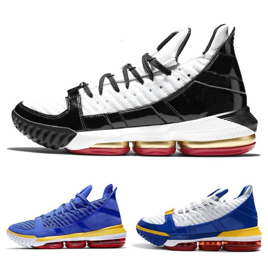 2020 TOP Homme Chaussure de basket-ball XVI 16 KC EP SB SuperBron Chaussures de sport Culture Entraîneur Chaussures de sport Hommes Basketball Sneaker Chaussures