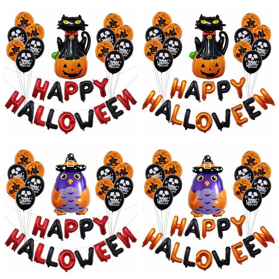 4styles partido de calabaza de Halloween decoración con globos Escena Disposición cartas de Halloween Party Globos Suministros de DHL AN2711 16 pulgadas