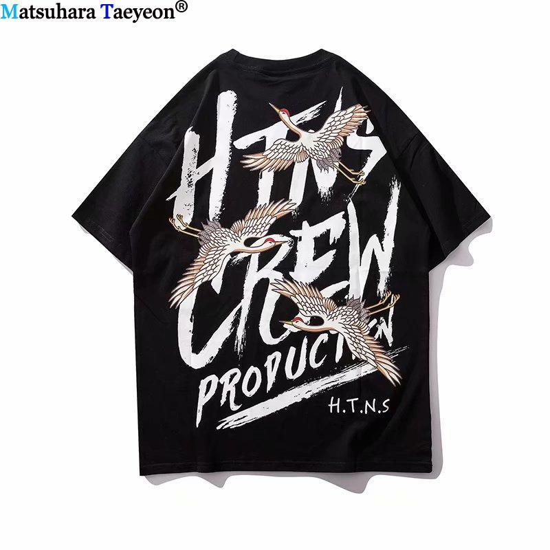 2019 Nuovo giapponese maglietta Streetwear uomo di stampa maglietta Crane Sun Uomini Harajuku Hip Hop Uomini maglietta a maniche corte in cotone SUPERA IL T
