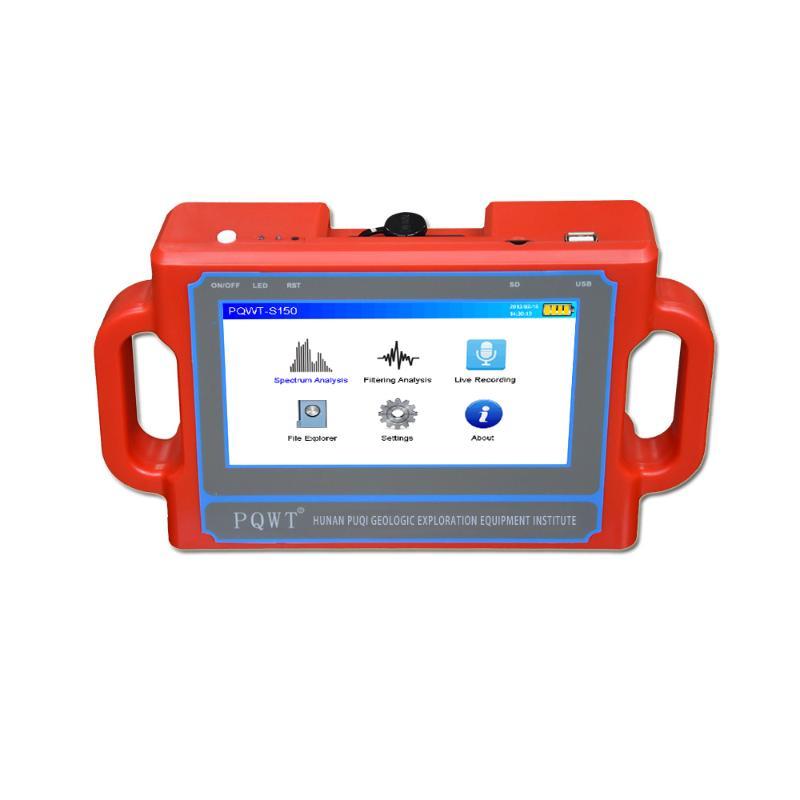 Detectores de metal detector de agua subterránea PQWT-S150 para venta / fresco .Whatsapp008618817151111