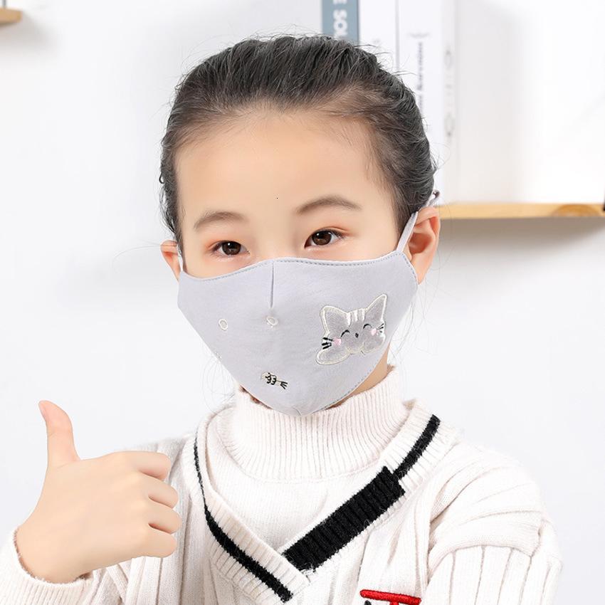 Ruiya новый детский мультфильм медведь вышитые теплые студентов пылезащитный осенью и зимой хлопка маски