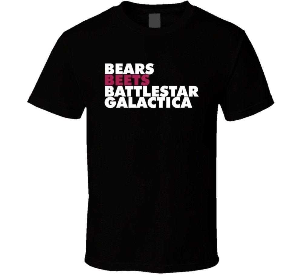 Медведи Свекла Battlestar Galactica Дуайт Шрут Управление вентилятора T Shirtcool Повседневный Pride T Shirt Men Мужская мода Tshirt
