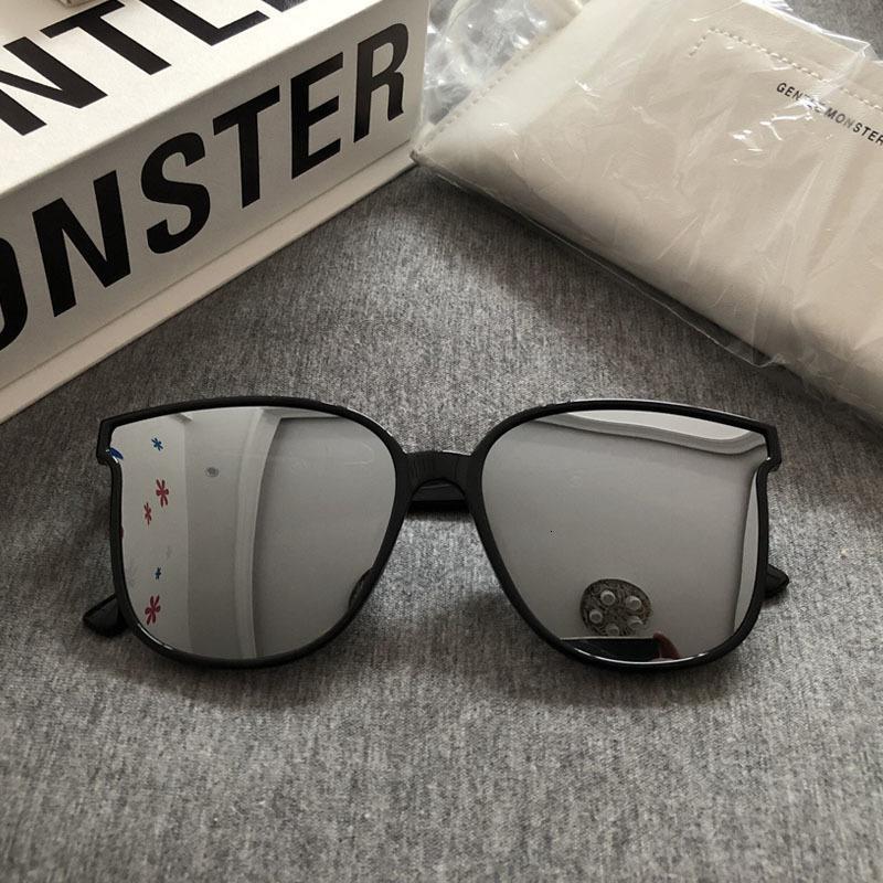 2020 uomini del progettista di marca coreana Classic Gentle mostro retro occhiali da sole maschili versione quadrata Occhiali da sole Fashion Star
