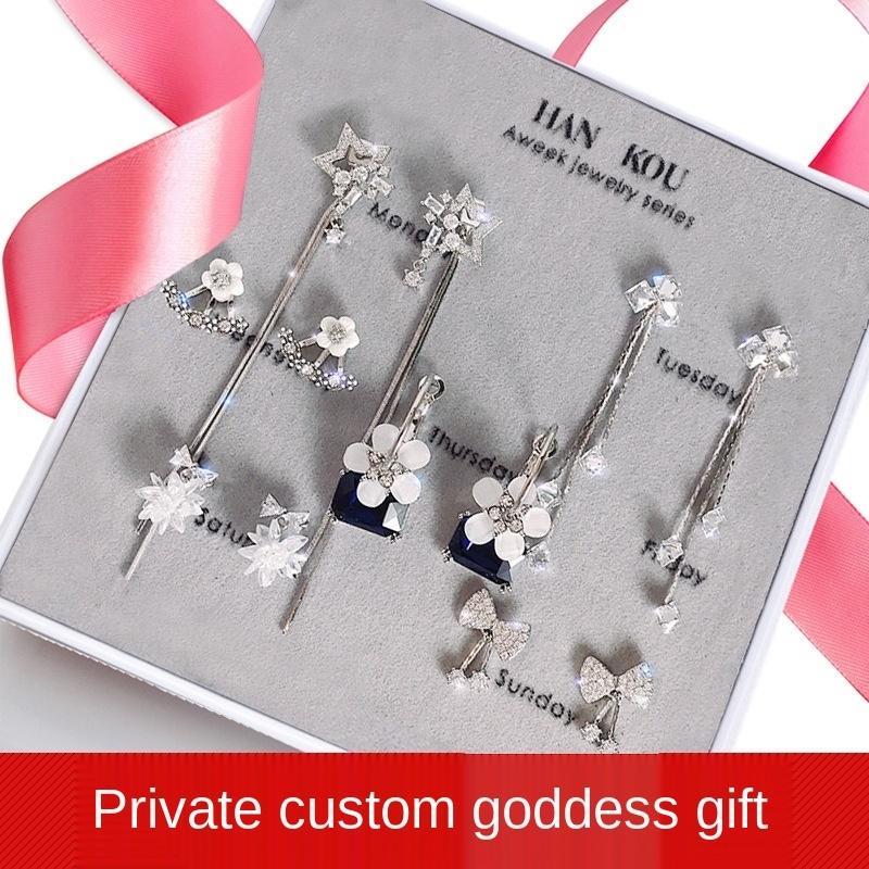G9BkI S925 Silber Nadel für eine Woche weiblichen Temperament Korean Persönlichkeit Schmuck und einfaches kreativen Satzes Ohrringe Ohrringe Ornament Geschenk