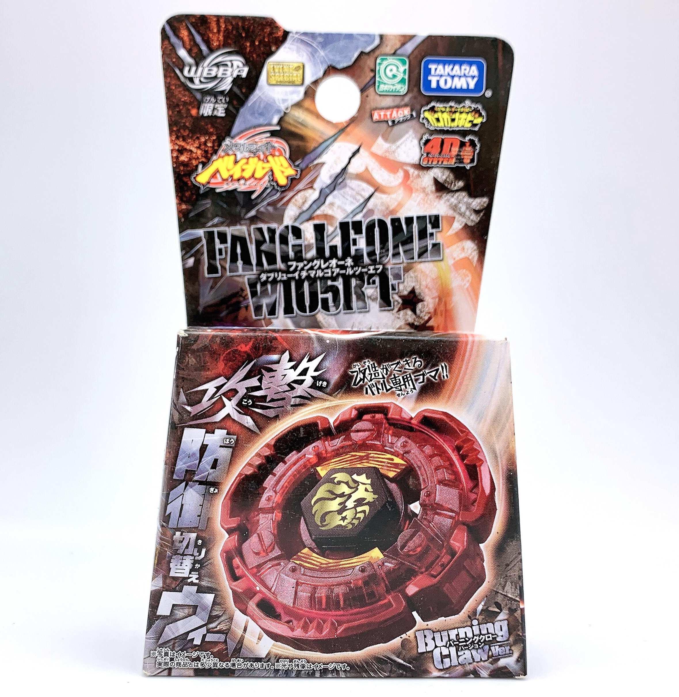 Envío gratis 100% Takara Tomy Beyblade Metal Fusion Fang Leone Burning Glaw W105R2F