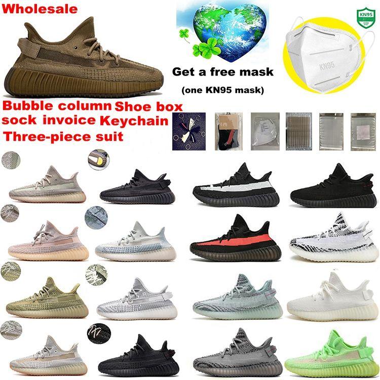 Desert Sage Terre Kanye West 3M Noir réfléchissant statique Cinder Yechiel Clay Tail Marsh Glow Bred crème Chaussures de course Mode Sneakers 5-13