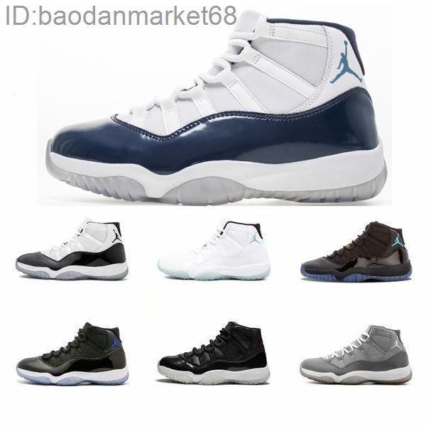 Jumpman Pantone 11 11s мужских женщины баскетбольной обувь пространство варенье низкого белого Concord кроссовки Наследница Черный змеиной кожи мужчины стилист тренеры LMQ77