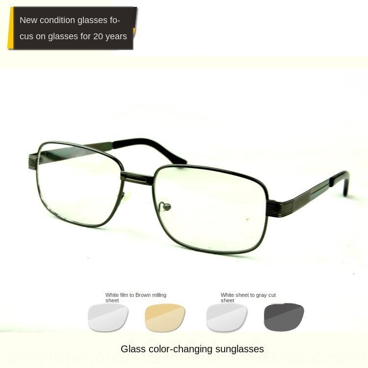 DjZKT vidro que mudam de cor plana Plano óculos de metal caixa de virada cinza chá copos espera durante todo o dia