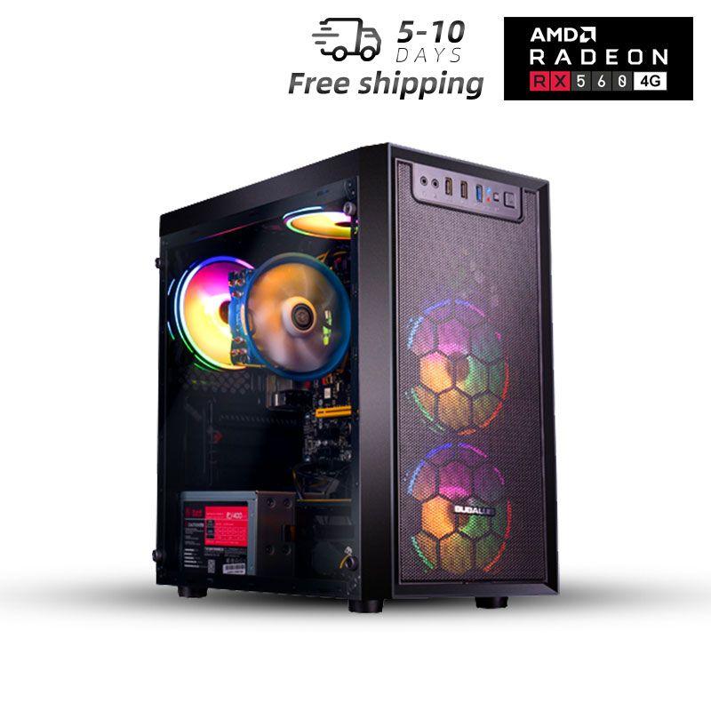 IPASON AMD 4 CORE 3.7 جيجا هرتز Radeon RX560 4GB الكمبيوتر الألعاب 120GB SSD 1TB HDD 8GB ذاكرة الألعاب الكمبيوتر المكتبي 10