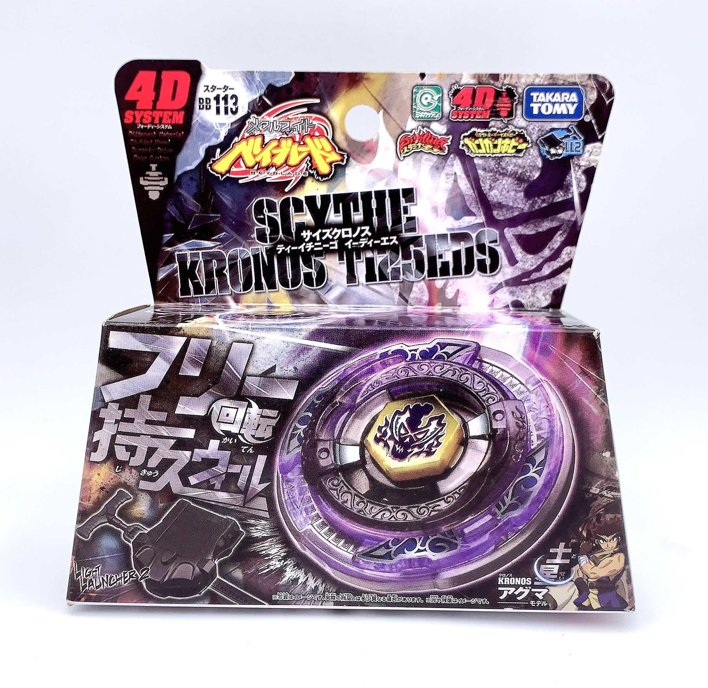 100% takara tomy beyblade BB113 Metal Fusion Starter Set Scythe Kronos as children's day toys