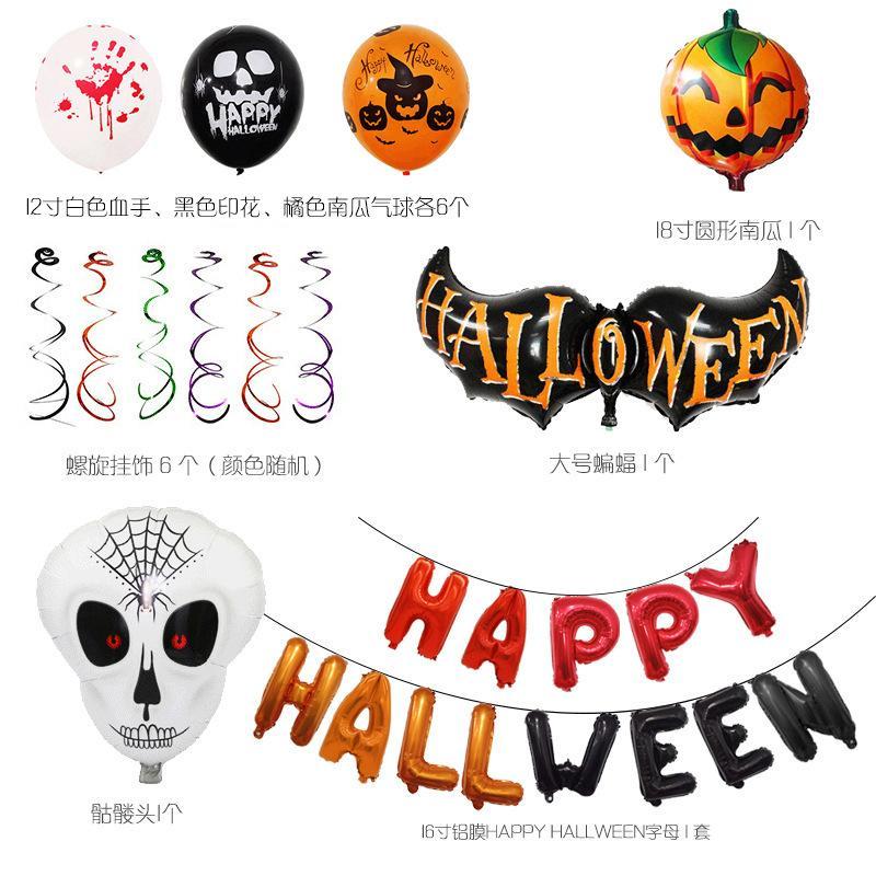 2020 Cadılar Bayramı Balon sızmasına Tricky Kafatası Parti Dekorasyon Alüminyum Folyo Dekorasyon Dekorasyon Cadılar Bayramı Balonlar DHL 587198643